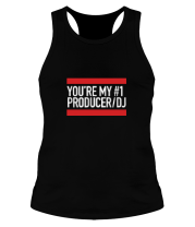 Борцовка You are my No1 producer DJ