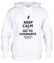 Толстовка Keep calm and go to hogwarts.
