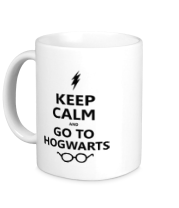 Кружка Keep calm and go to hogwarts.