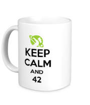 Кружка Keep calm and 42
