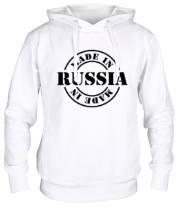 Толстовка Made in Russia
