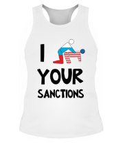 Борцовка I your sanctions
