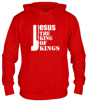 Толстовка Jesus the king of kings