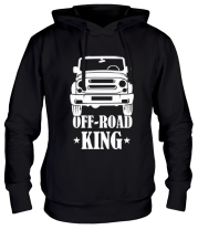 Толстовка off-road king