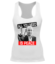 Борцовка All you need is peace