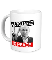 Кружка All you need is peace