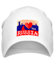 Шапка I love you Russia