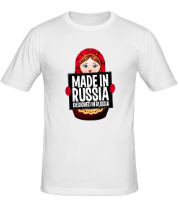 Футболка Made in Russia