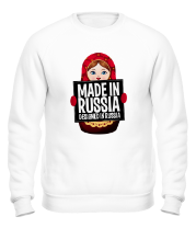 Толстовка без капюшона Made in Russia