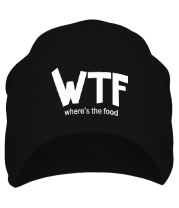 Шапка WTF - where's the food