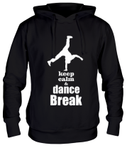 Толстовка Keep_calm & dance break man