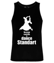 Майка Keep_calm dance standart
