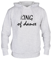 Толстовка KING of dance