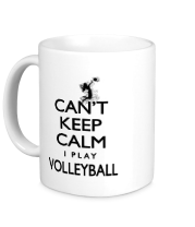 Кружка Cant Keep Calm Womens Volleyball