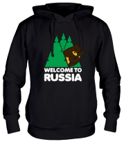 Толстовка Welcome to Russia
