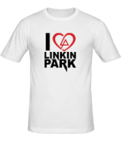 Футболка I love linkin park