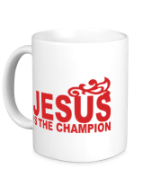 Кружка Jesus is the champion.