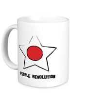Кружка People revolution